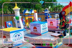 Parade Perahu Jukung warnai Harganas XXVI di Provinsi Kalimantan Selatan