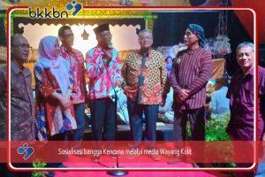 Wayang Kulit Sosialisasi KKBPK di Kalimantan Barat